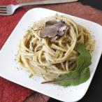 化学調味料無添加ソースで食べる スパゲティセット HRSP-50 パスタ マカロニ カルボナーラ 無添加 レトルト BUONO TAVOLA