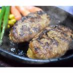松阪牛 近江牛 飛騨牛 銘牛とブランド豚の生ハンバーグ OAH-50C 金華豚 ハンバーグ 生ハンバーグ 惣菜 国産 詰め合わせ