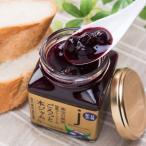ブルーベリージャム 3個 セット 国産 果実 いのさん農園 甘麹入り 美容 健康 フルーツ ジャム 詰め合わせ