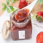 ストロベリージャム 3個 セット 国産 果実 いのさん農園 甘麹入り 美容 健康 フルーツ ジャム 詰め合わせ