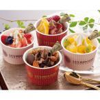 銀座京橋 レ ロジェ エギュスキロール クリームパルフェ 4種7個 詰め合わせ アイスクリーム スイーツ デザート おしゃれ 高級