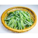 胞山にんにくの芽 300g×3 野菜 にんにくの芽 国産 冷凍 国内産 冷凍野菜 カット野菜 岐阜 ひがしの