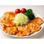 帯広ぶたいちの黄金生姜焼き豚ロースステーキ 北海道産 豚肉 生姜焼き 冷凍 惣菜 おかず しょうが焼き 北海道物産研究所