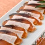 手間暇かけて仕上げた自慢の自家製へしこ 2本 福井県名物 魚の糠漬け 鯖 ぬか漬け へしこ 郷土料理 珍味 憩い処みなみ
