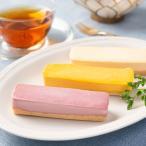 沖縄フロマージュ 4箱 セット 洋菓子 冷凍 お菓子 ちんすこう ご当地スイーツ 詰め合わせ 沖縄土産 スイーツ ポティロン