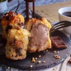 プレミアムフローズンくりーむパン シンガポールマフィン 12個 詰合せ 八天堂 冷凍 菓子パン スイーツ 八天堂のクリームパン