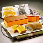 杉谷本舗 五三焼かすてら 詰め合わせ 3種 詰合せ 和菓子 長崎カステラ スイーツ 五三焼き カステラ どら焼き