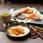 お芋の甘なっとう 詰め合わせ 3種 茨城県産 薩摩芋 詰合せ 甘納豆 和菓子 国産 さつまいも 和スイーツ おやつ