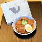 豚の角煮 200g×2 国産 豚肉 ポーク 豚 角煮 惣菜 和風惣菜 お弁当 おかず 角煮丼 肉惣菜 肉 東京 伊勢重