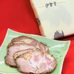 自家製 焼豚 ブロック 500g 国産 国内産 豚肉 焼き豚 やきぶた 惣菜 お弁当 夕食 おつまみ 東京 伊勢重