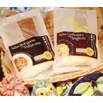 パスタソースと生パスタセット 2種 パスタ 麺類 ボロネーゼ カルボナーラ 生パスタ 簡単 惣菜 調理セット 京都 ダニエルズ