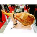 金猪豚 2年熟成 骨つき生ハム 5.5kg 豚肉 猪肉 生ハム 黒豚 国産 熟成 保存料不使用 いのぶた 兵庫