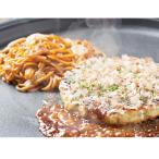 千房 お好み焼・焼そばセット GC 4種 詰合せ お好み焼き 焼きそば 惣菜 麺類 簡単 ソース焼きそば 冷凍 時短