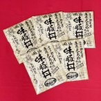 岡山 味豚丼 5食セット 150g×5 料理の素 惣菜 豚丼 豚丼の素 豚肉 国産 ピーチポーク SPF豚 どんぶり
