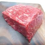 みやざきハーブ牛もも ローストビーフ用 2kg 詰合せ 牛肉 冷凍 ローストビーフ 国産 内もも肉  宮崎 オカザキ食品