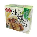燻製かきのオリーブオイル漬け 24缶 セット かき 燻製 缶詰 魚介類 オリーブオイル漬け 宮城 気仙沼ほてい