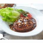 ビーフの旨みハンバーグ デミグラスソース 180g×6 ハンバーグ 惣菜 冷凍 湯煎 湯せん 簡単 時短 神戸 RF1