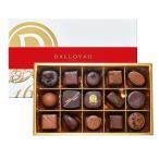 コフレドショコラ 15個入 15種 詰合せ チョコレート ボンボンショコラ 洋菓子 スイーツ 高級 東京 ダロワイヨ