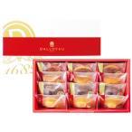 ドゥミセック 詰合せ 12個入 4種 セット 焼き菓子 洋菓子 高級 スイーツ デザート マドレーヌ 東京 ダロワイヨ