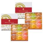 マカロン 詰合せ 12個入 2箱 6種 セット 焼き菓子 洋菓子 スイーツ デザート 塩キャラメル味 東京 ダロワイヨ
