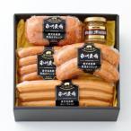 黒豚ソーセージセット 4種 詰合せ ソーセージ 冷蔵 黒豚 ポークソーセージ ウインナーソーセージ 鹿児島 池信商事