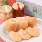 APPLE MONAKA BOX 最中 和菓子 もなか かわいい スイーツ りんご餡 りんご 果肉 チーズ餡 福島 大野農園 アップルモナカボックス