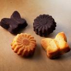 バタフライ&フラワー 3箱セット 2種 詰合せ ケーキ スイーツ パウンドケーキ 洋菓子 東京 アトリエアニバーサリー