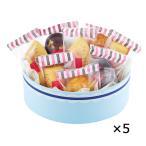 からだに微笑み グルテンフリースイーツ 4種8個詰合せ 5箱 4種 洋菓子 焼き菓子 米粉 スイーツ 岐阜 ヌベール