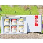 国産フルーツ缶詰 6缶ギフト 3種 詰合せ 缶詰 フルーツ 果物 国産 みかん いちじく 桃 もも 香川 サヌキ