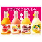 ドリンク300ml×4本 4種 詰合せ ジュース グァバ 国産 マンゴー 日向夏 パッションフルーツ 宮崎 宮崎果汁