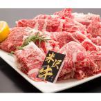 米沢牛 すき焼き しゃぶしゃぶ用 200g 牛肉 和牛 国産 山形産 ブランド肉 冷凍 霜降り カタ バラ 高級