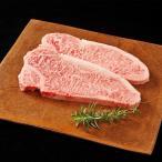 神戸ビーフ サーロインステーキ 300g 牛脂付 神戸牛 牛肉 和牛 国産 ブランド肉 黒毛和牛 冷凍 高級 霜降り