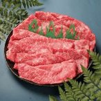 味彩牛 すき焼き肉モモ 500g 牛脂付 熊本県産 牛肉 赤身 国産 ブランド肉 牛モモ 冷凍 高級 すき焼き 赤身肉