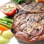豪州産 牛肉 Tボーン&Lボーンステーキ 400g入り20枚 オージービーフ ステーキ バーベキュー 冷凍 ステーキ用 骨付き