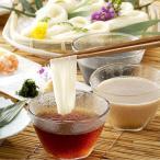 たれで食べる白石温麺 8箱 BO-8 3種 詰合せ 温麺 そうめん つけめん にゅうめん 宮城名産 宮城