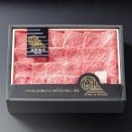 鳥取和牛 焼き肉用 600g 牛肉 肩ロース 鳥取和牛 焼肉 冷凍 国産 ロース 黒毛和牛 鳥取県産 薄切り おかず 大山物語