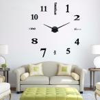 巨大 立体 3D オリジナル DIY 壁時計 ウォールクロック ウォールステッカー アナログ 北欧デザイン アート インテリア おしゃれ [ブラック]
