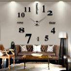 巨大 立体 3D オリジナル DIY 壁時計 ウォールクロック ウォールステッカー アナログ 北欧デザイン アート インテリア おしゃれ [ミックス]