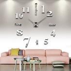 巨大 立体 3D オリジナル DIY 壁時計 ウォールクロック ウォールステッカー アナログ 北欧デザイン アート インテリア おしゃれ [シルバー]