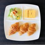 ランチプレート スクエア 仕切り皿 おしゃれ (3つ 浅め) 白磁 レンジOK シンプル 無地 カフェ