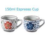 コーヒーカップ150ml(赤い椿) マグカップ コップ 湯のみ 業務用 軽い  シンプル 花柄 磁器