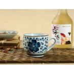 コーヒーカップ150ml(青い椿) マグカップ コップ 湯のみ 業務用 軽い  シンプル 花柄 磁器 おしゃれ カフェ