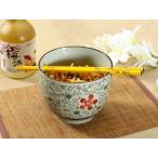 箸置き付き茶碗  赤いコスモス  軽い 丈夫 花柄 シンプル 茶碗 どんぶり まんぷく 子ども ご飯 ライスボウル