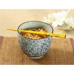 箸置き付き茶碗  青い花集い  軽い 丈夫 花柄 シンプル 茶碗 どんぶり まんぷく 子ども ご飯 ライスボウル