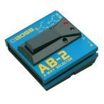 BOSS  2-Way Selector/セレクターペダル/AB-2