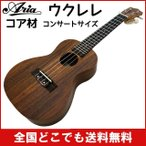 コンサート ウクレレ コア材 ARIA ACU-1K