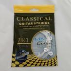 一番安いクラシックギター弦 Civin ノーマルテンション ガット弦 ナイロン弦 CC60-N