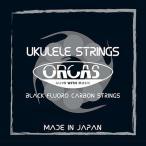 ORCAS フロロカーボン ウクレレ弦Low-G用の弦1本 ソプラノウクレレ用 コンサートサイズ OS-30 LG