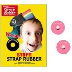 ショッピングストラップ ハリーズ ストラップラバー(1セット2つ入り) カラー:ピンク ポイント消化 送料無料
