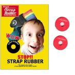 ショッピングストラップ ハリーズ ストラップラバー(1セット2つ入り) カラー:レッド ポイント消化 送料無料